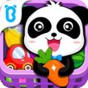 宝宝超市app手机安卓版