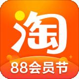 手机淘宝最新版app