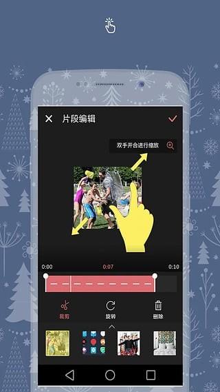爱剪辑app
