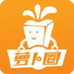 萝卜圈3d机器人