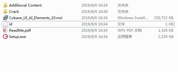 Cubase Elements 10中文破解版