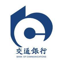 交通银行网上银行签名控件安全下载