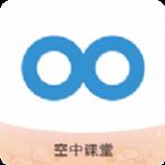 四川省教育资源公共服务平台2020电脑版下载