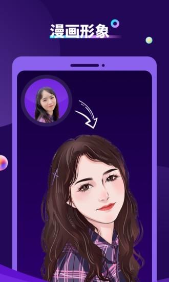AI特效相机app