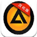 AIMP3中文版