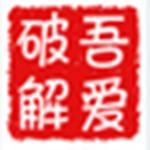 图片标记管理 v1.0 免费版