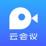 梦网云会议app
