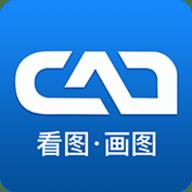 CAD快速画图软件下载