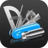 超级瑞士军刀 v4.5.3手机app