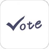 投票活动评选