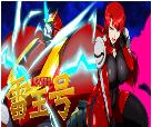 爆灾雷钢雷王号steam巴比伦下载 全CG存档 作弊版中文完整版