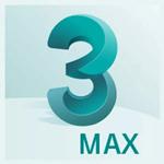 3dmax2016下载(附序列号和产品密钥) 免费版