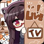 ARLiveForAcfunLive下载(A站虚拟直播软件) v0.2.10 免费