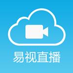 易视直播网络电视下载(含港澳台授权码) v2021 vip破解版免费
