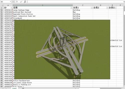 都市天际线MOD整合包功能介绍