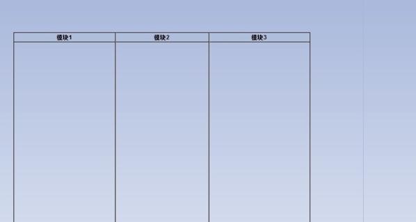 Enterprise Architect画活动图方法5