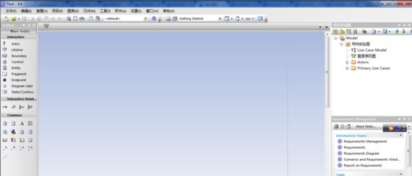 Enterprise Architect画序列图方法4