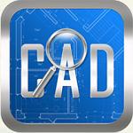 CAD快速看图2021破解完整版