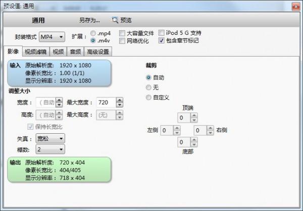 蓝光视频抓取与转码软件