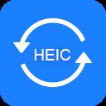 迅捷HEIC格式转换器免费下载