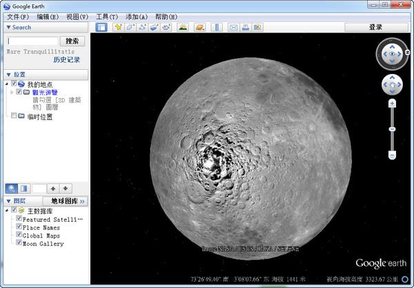 谷歌月球3