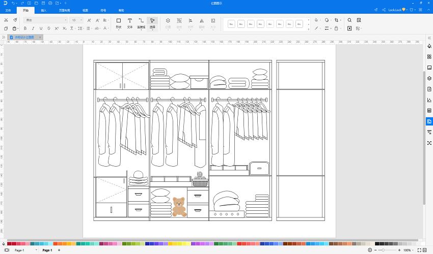 亿图图示10.5破解版怎么画衣柜设计图4