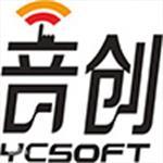 音创ktv点歌系统官方下载v3.17