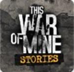 这是我的战争:父亲的承诺全章节下载附详细攻略完整破解版