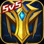 英魂之刃手游最新版下载v2.7.3.0腾讯版