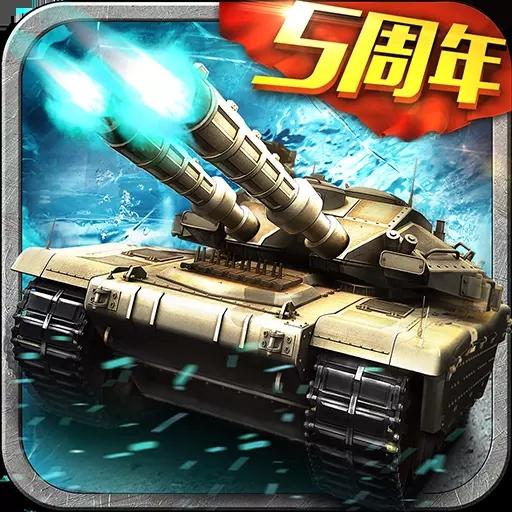 坦克风云OL安卓版手游下载