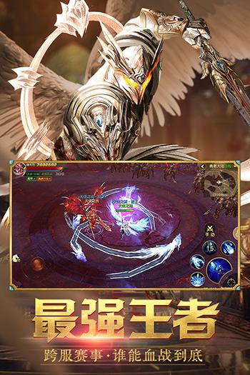 天使纪元gm版游戏玩法