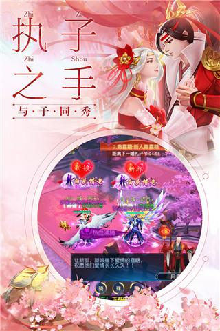 剑舞龙城官方版游戏攻略