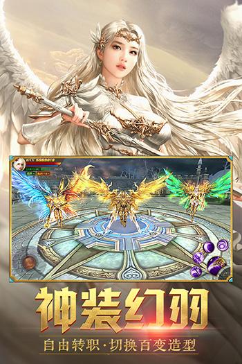天使纪元gm版游戏特色