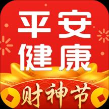 平安健康app官方版
