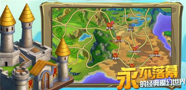 泰利的魔法旅途官方版游戏亮点