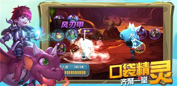 泰利的魔法旅途官方版游戏特色