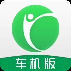 凯立德导航app