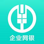 农行企业掌银app免费下载