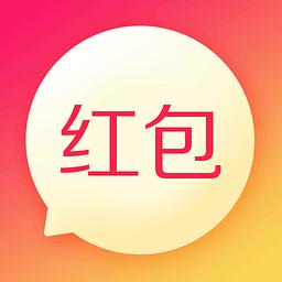 微信红包透视app下载