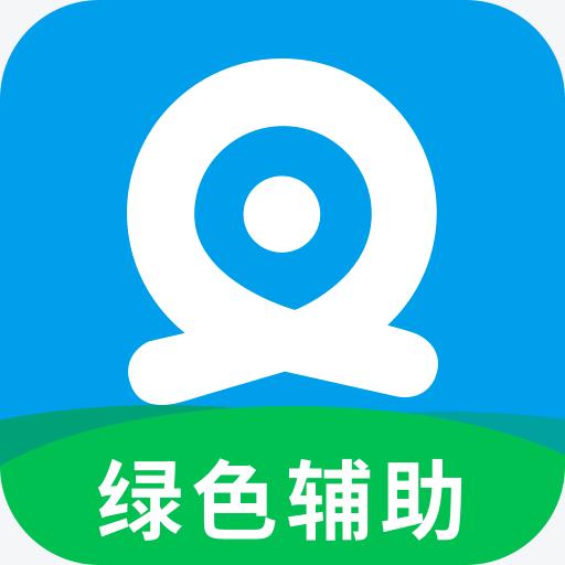 XX助手app v4.2.2 官方版