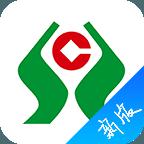 河北农信app