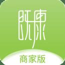既康商家版app