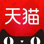 京东天猫商品监控软件v1.2