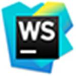 Webstorm激活码最新2021生成器下载