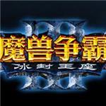 伏魔战记3.9J(隐藏英雄密码) 无CD无限蓝P闪版完整版