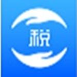 山西省自然人税收管理系统扣缴 本免费版