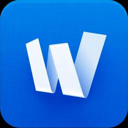 为知笔记 v4.13.17 官方版