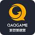 QAQGame游戏加速器 v4.0.0.120 免费版