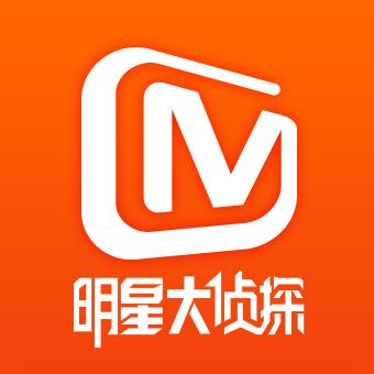 下载芒果tv移动端安装