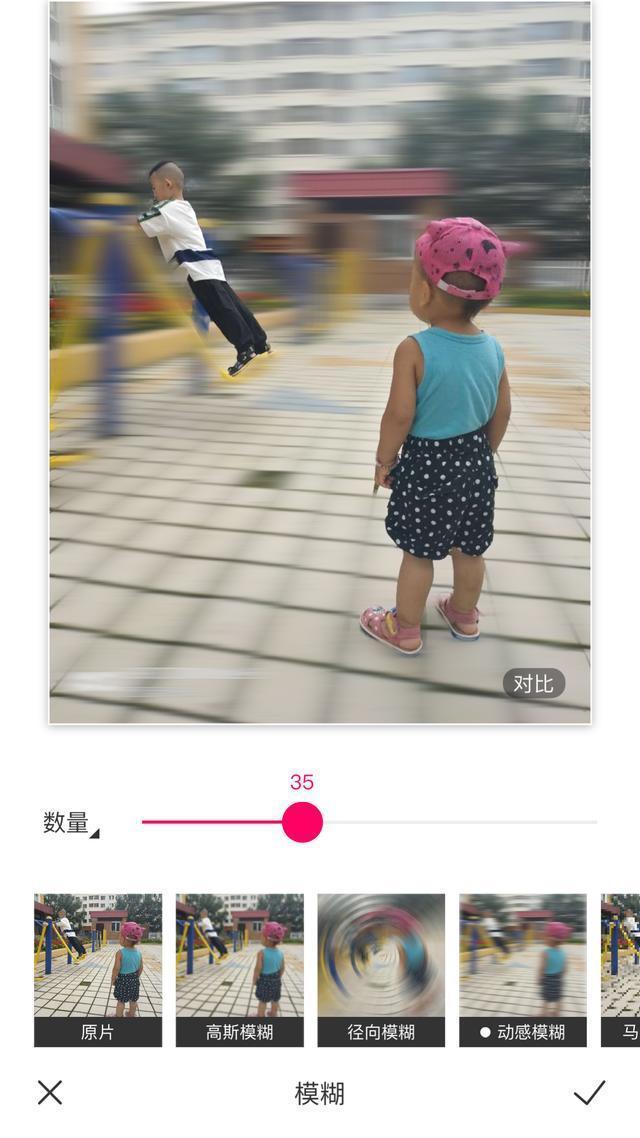 马卡龙玩图app手机版
